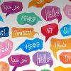 Які іноземні мови варто вивчати сьогодні